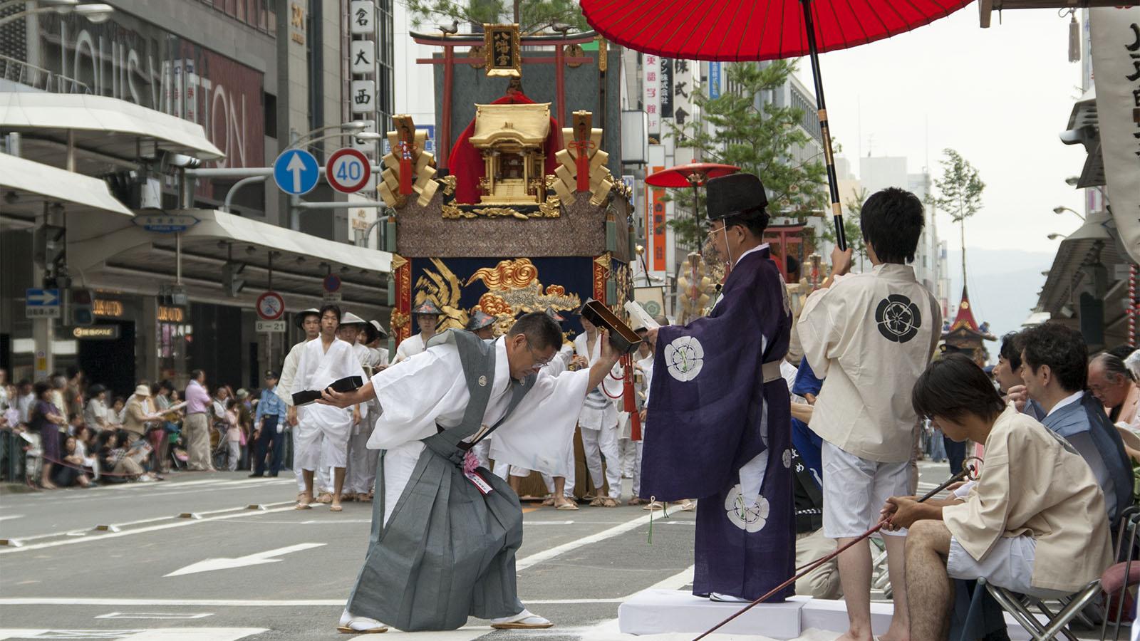 京都祇園祭 八幡山保存会 はちまんさんのかわら板
